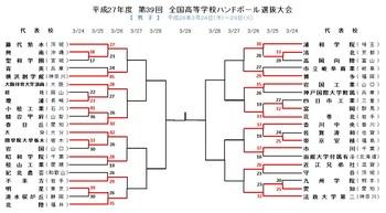 2016男2回戦.jpg