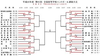2018女2回戦.jpg
