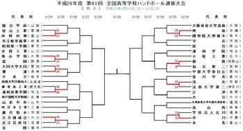 2018男1回戦.jpg
