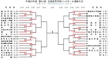 2018男2回戦.jpg