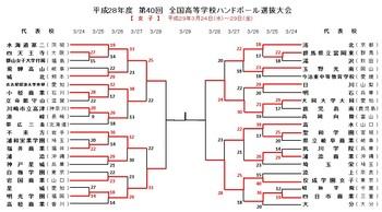 2017女準々決.jpg