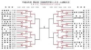 2017女3回戦.jpg