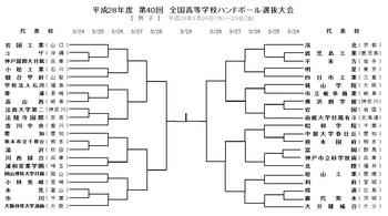 2017男組合.jpg
